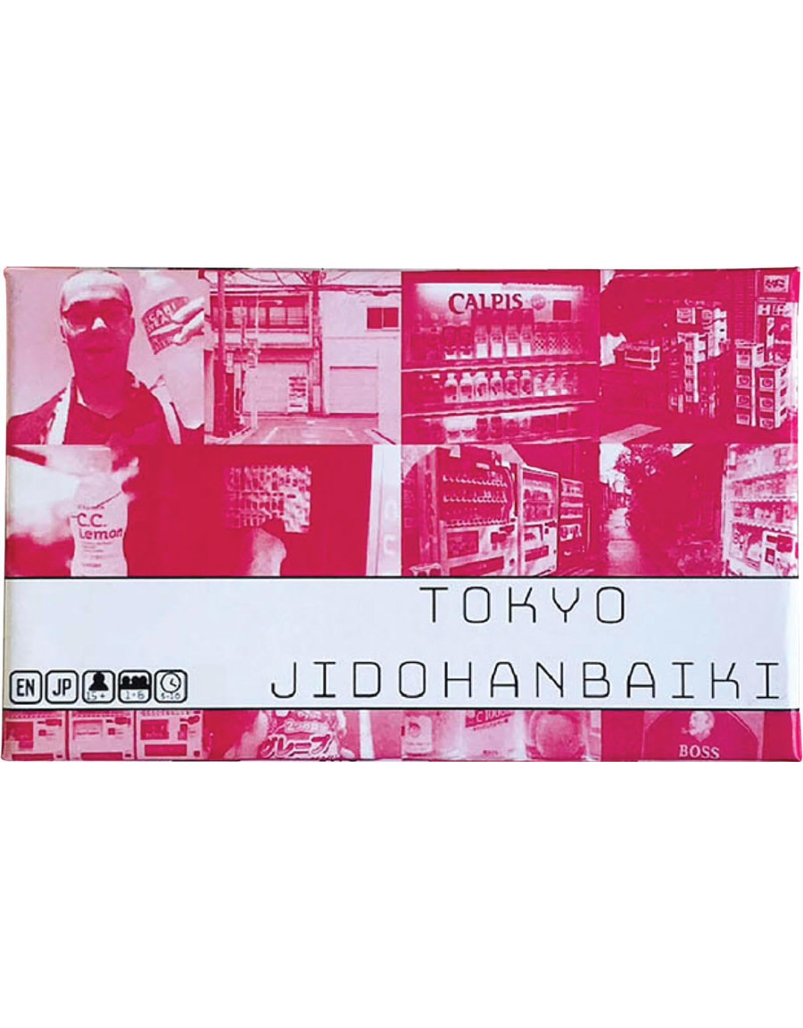 Jordan Draper Games Tokyo Jidohanbaiki
