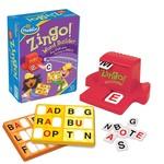 ThinkFun Zingo! Word Builder