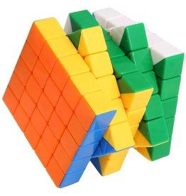 SpeedCubeShop Speedcube 5x5 - Stickerless