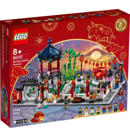 LEGO LEGO Spring Lantern Festival