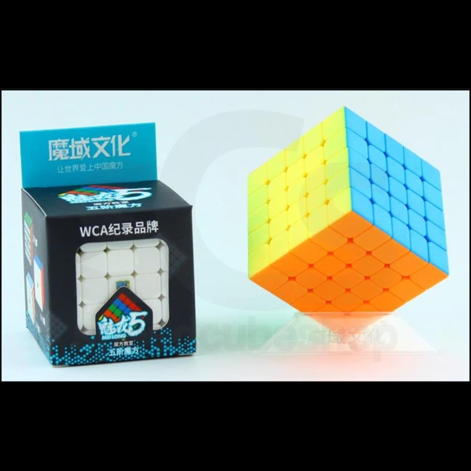 MoFang JiaoShi Speedcube 5x5 (MoFang)