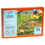 Little Likes Kids Memory Match Game: Camping Outdoors