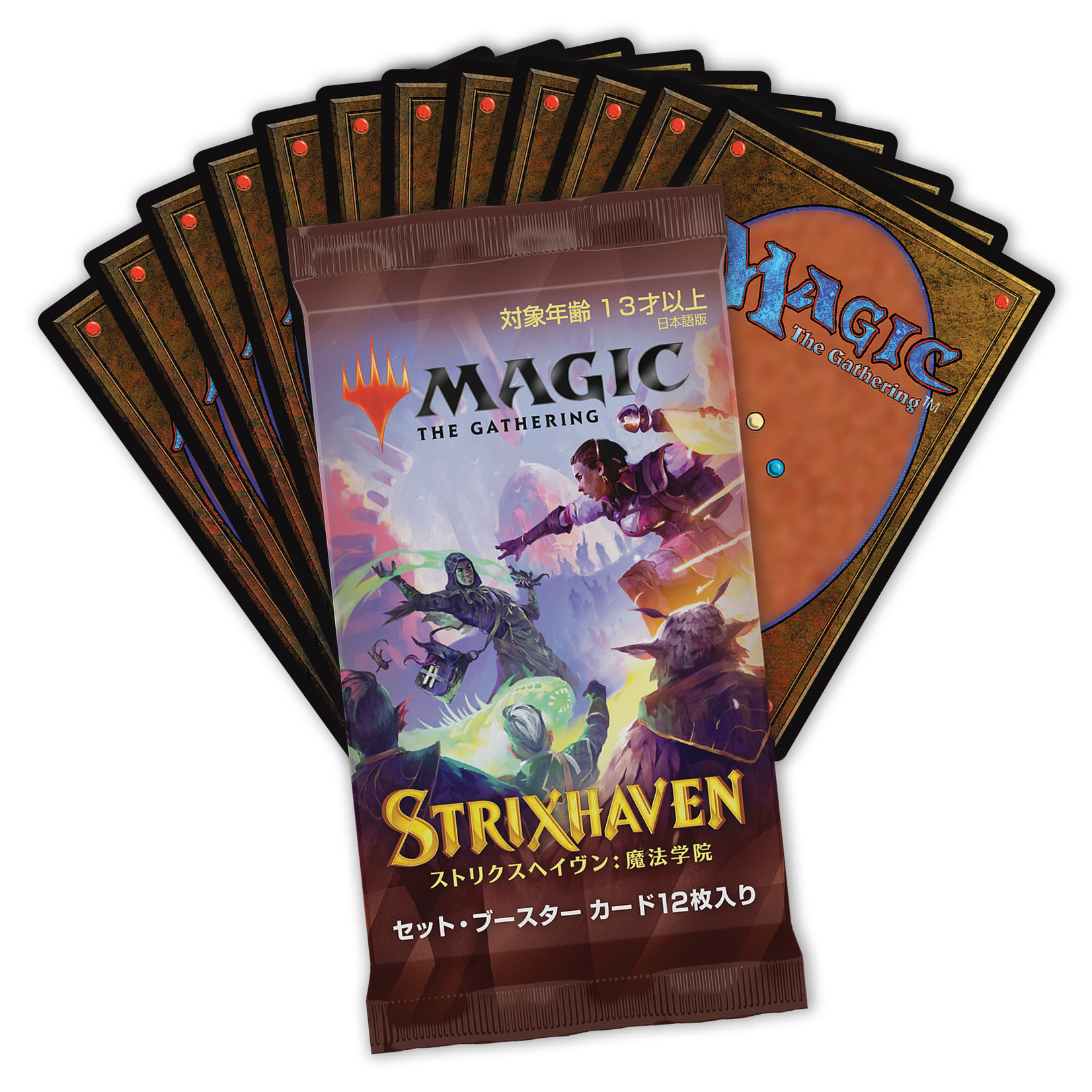 Magic: The Gathering Magic: The Gathering - Strixhaven: School of Mages - Japanese Set Booster Pack