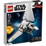 LEGO LEGO Star Wars Imperial Shuttle