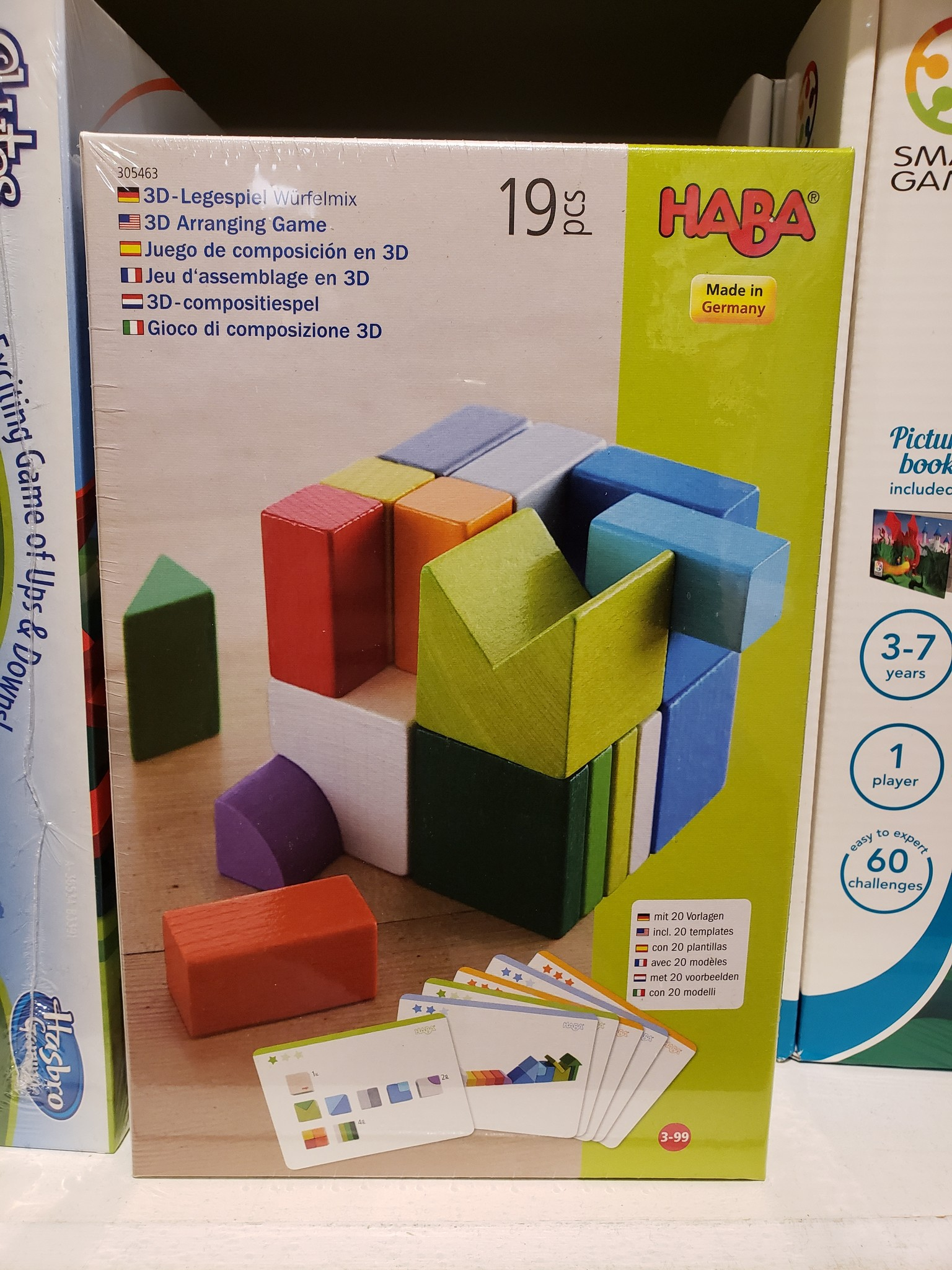 Chromatix Blocks