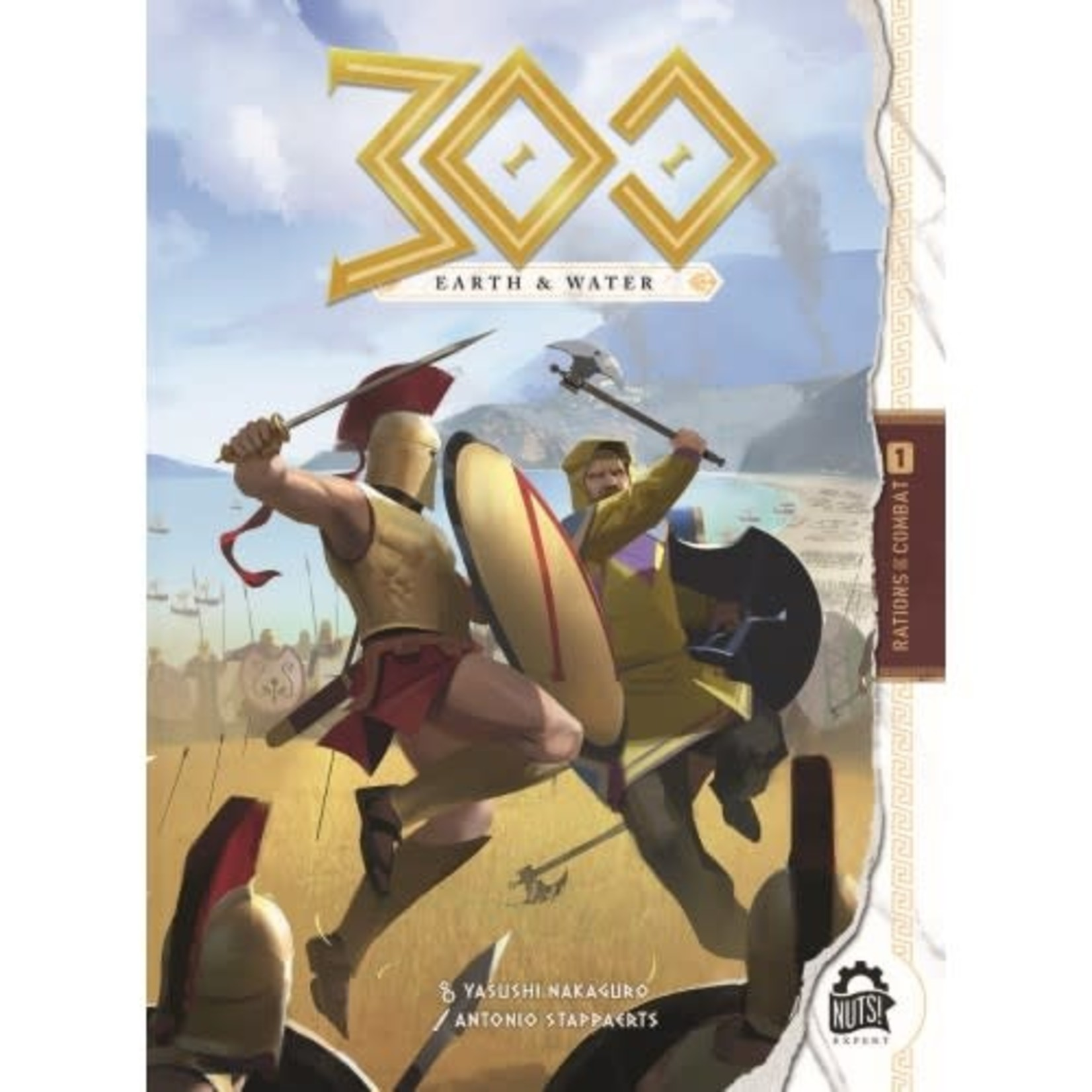 Nuts Publishing 300: Earth & Water