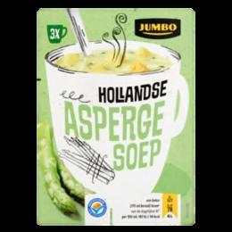 Jumbo Asparagus Cup a Soup
