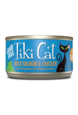 Tiki Pets Tiki Cat Luau Can