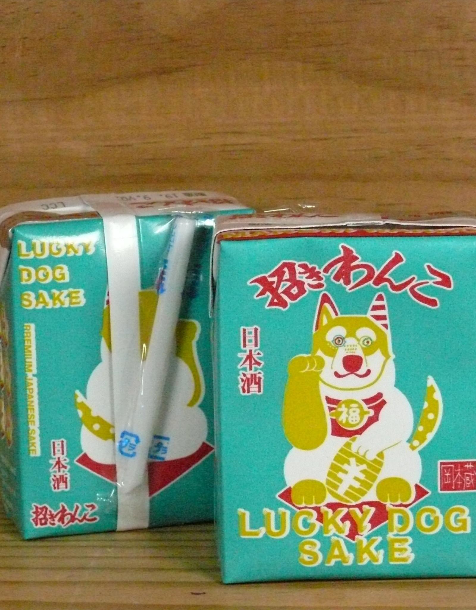 Maneki Wanko 'Lucky Dog' Sake-box