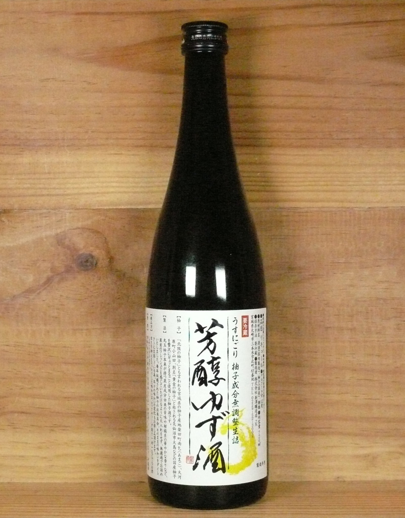 Niizawa Brewery - Hojun Yuzu Sake