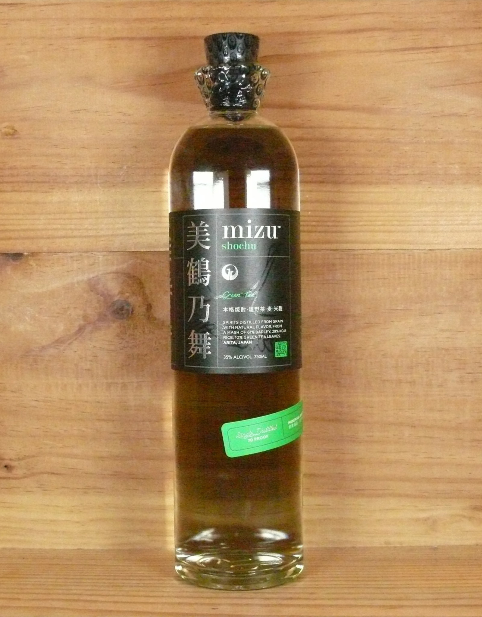 Mizu - Green Tea Shochu