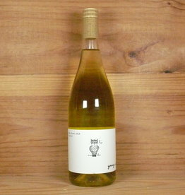 """Early Mountain Vineyards """"Young Wine White"""" 2019"""