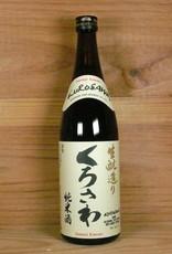 """Kurosawa """"Junmai Kimoto"""" Sake (720ml)"""