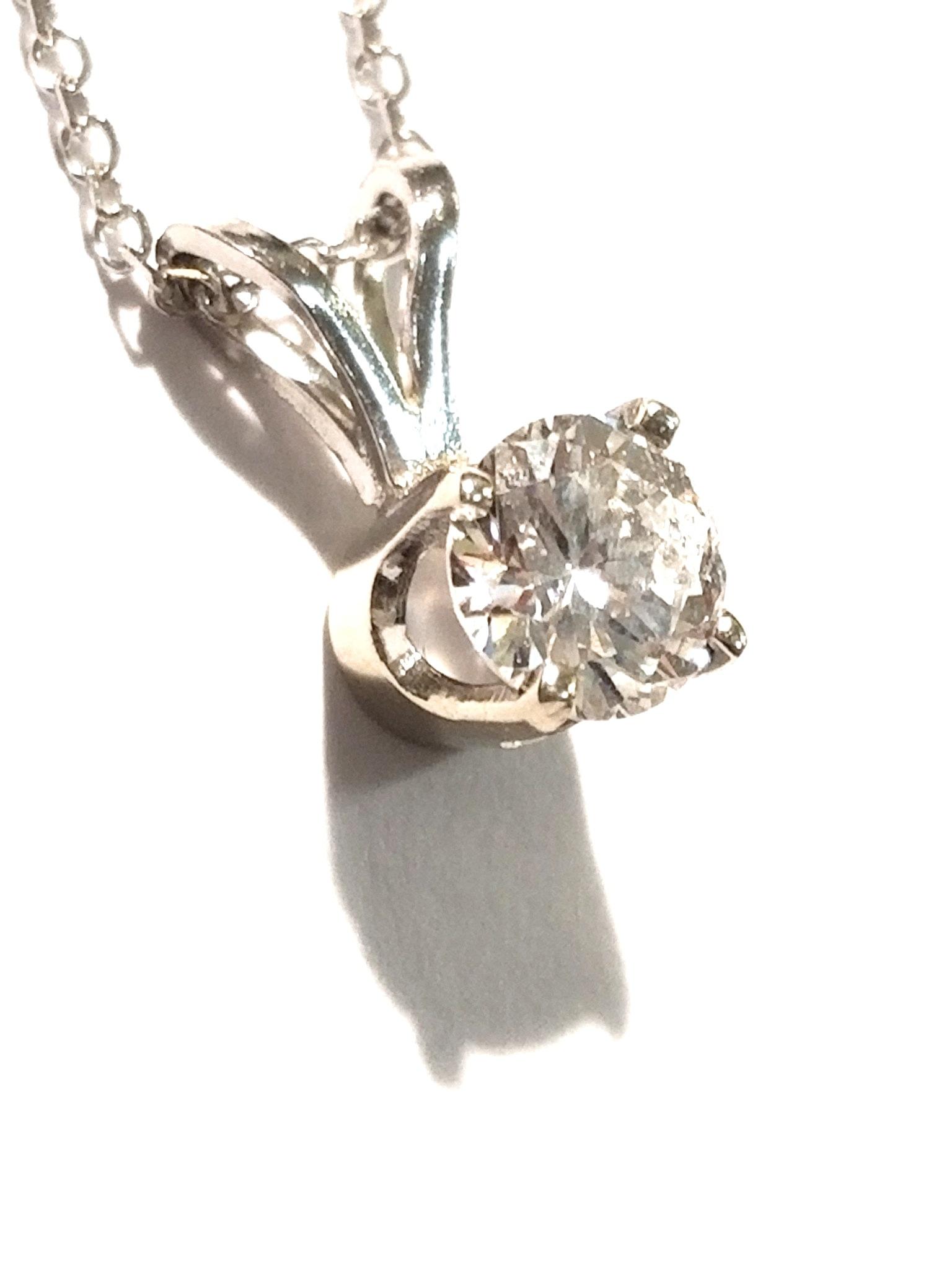 14k wg diamond solitaire pendant 4.5mm