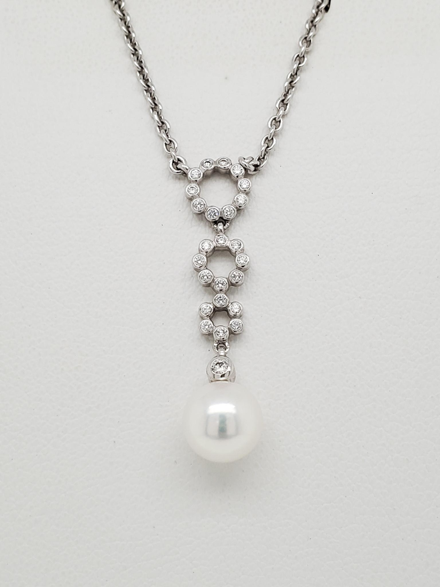 18K White Gold Mikimoto Pearl & Diamond Pendant