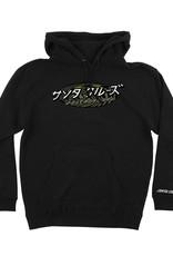 Santa Cruz JAPANESE TWISTER DOT LARGE BLACK
