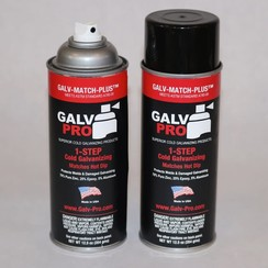 Galvanizing Spray Paint (Hot-Dip Color Match)