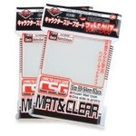 KMC KMC Oversized Character Guard Matte Clear 60ct