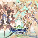 Japanime Games Alicematic Heroes