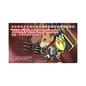 Legion Greg's Games Playmat Series: WarFlapjackmon