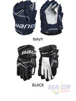 Bauer NSX Youth Hockey Gloves