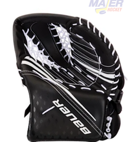 Bauer Vapor X2.7 Junior Goalie Glove