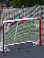 EZGoal Folding Hockey Net with Tutor & Backstop