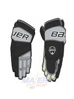 Bauer NYS Sr Hockey Gloves