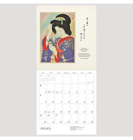 Pomegranate Haiku: Japanese Art and Poetry 2022 Wall Calendar