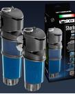 SICCE Shark ADV 600 Internal Power Filter - 158 gph 26-47gal