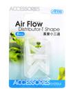 ISTA Air Flow Distributor - T-Shape - 6 pk