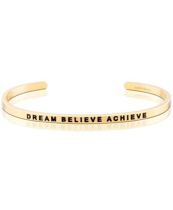 Dream Believe Achieve