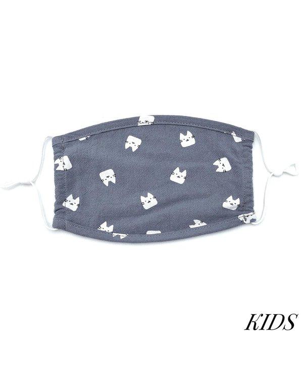 Grey Bunny Rabbit Print Adjustable Mask for Kids