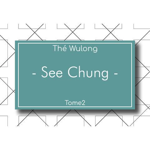 Thé Wulong See Chung 100g