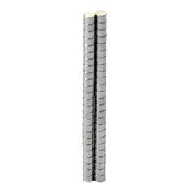 Primal Horizon MAGNETS: 3/32 X 1/16 (50)