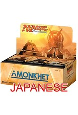 Wizards of the Coast JAPANESE - MTG AMONKHET BOOSTER BOX