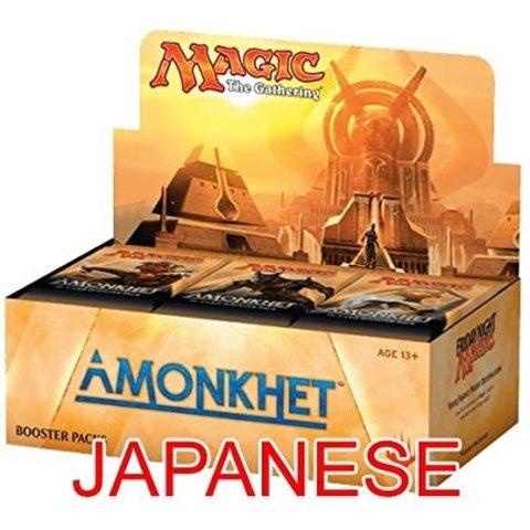 JAPANESE - MTG AMONKHET BOOSTER BOX