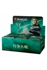 Wizards of the Coast JAPANESE - MTG WAR OF THE SPARK BOOSTER PACK