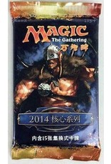 Wizards of the Coast CHINESE - MTG MAGIC 2014 BOOSTER PACK