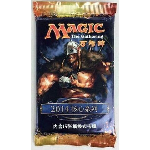 CHINESE - MTG MAGIC 2014 BOOSTER PACK