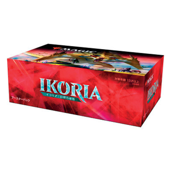 Wizards of the Coast MTG JAPANESE IKORIA LAIR OF BEHEMOTHS BOOSTER BOX