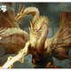 Ultra Pro UP PLAYMAT MTG IKORIA GHIDORAH, KING OF THE COSMOS