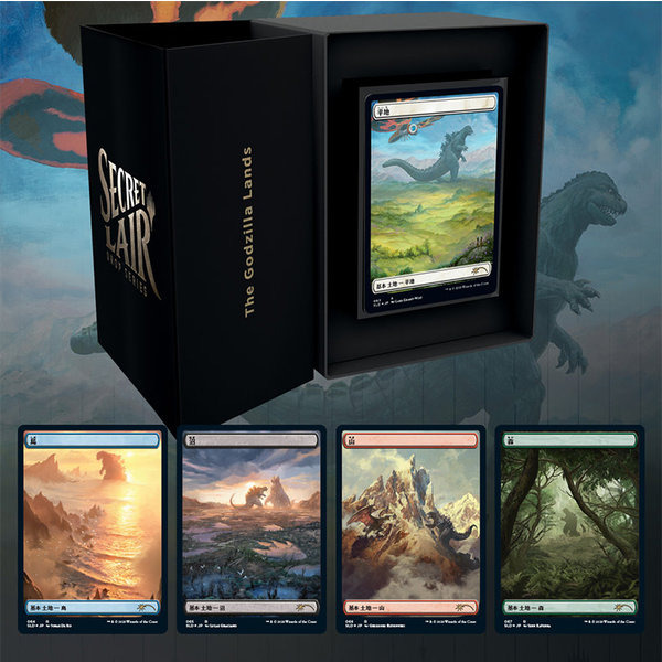 Wizards of the Coast Secret Lair Drop Series: The Godzilla Lands