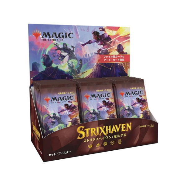 Wizards of the Coast MTG JAPANESE STRIXHAVEN SET BOOSTER BOX