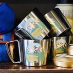 Pack It Out 12oz Convertible Mug