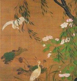 Artifact Artifact Puzzle: Autumn Egrets