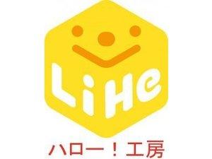 Li-He Studio