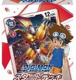 BANDAI Digimon TCG: Starter Deck - Gaia Red  [Preorder]
