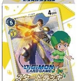 BANDAI Digimon TCG: Starter Deck - Heavens Yellow [Preorder]