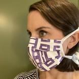 Lindsay Cowles anti-viral masks purple